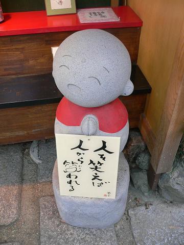 20080406サクラ京都 153-1.JPG