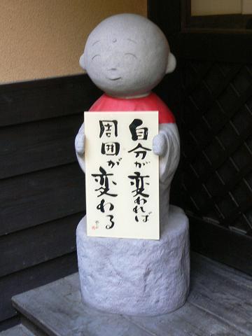 20080406サクラ京都 157-1.JPG