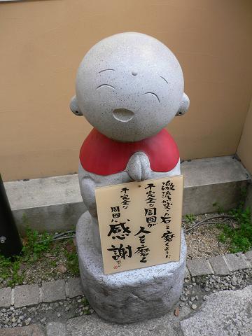 20080406サクラ京都 159-1.JPG