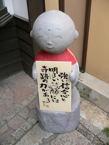 20080406サクラ京都 160-1.JPG