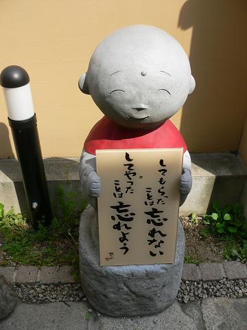 20080406サクラ京都 162-1.JPG