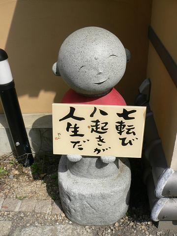 20080406サクラ京都 163-1.JPG